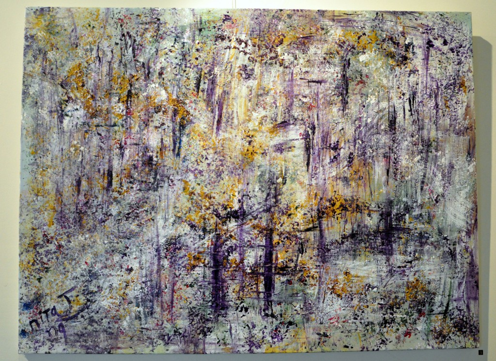 Nita Jawary, 'Snow', 2010, acrylic on canvas, 75 x 102 cm.